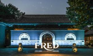 法国珠宝品牌FRED斐登宣布王子文成为中国区首位品牌代言人