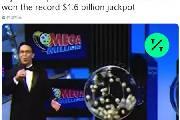 最大的锦鲤! 一人独拿107亿成最高获奖记录