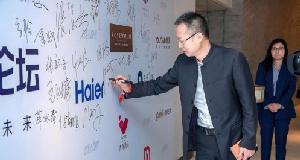 """书香酒店做有个性的 """"酒店+生活方式""""是未来升级方向"""