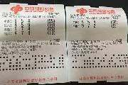 江苏彩民拿下95330元奖金