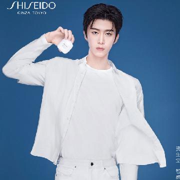 """资生堂 (Shiseido) """"智感""""赋活系列全新上市 范丞丞为全新系列代言"""