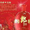 """中高端白酒竞争加剧 郎酒集团推出""""红花郎·红钻""""新品售价498元"""