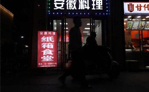 杭州现深夜纸箱食堂 出现了好多暖心画面