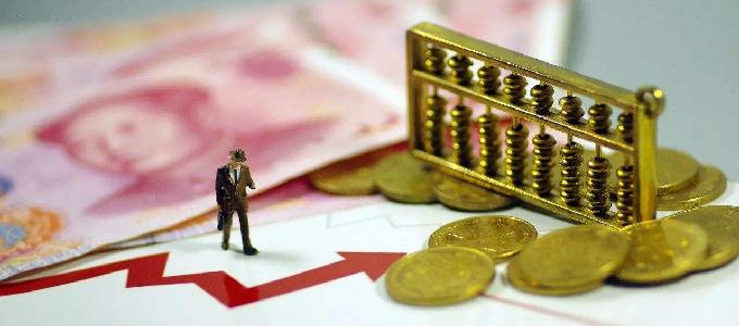 四大行理财子公司来啦! 中国银行注册资本金达到100亿