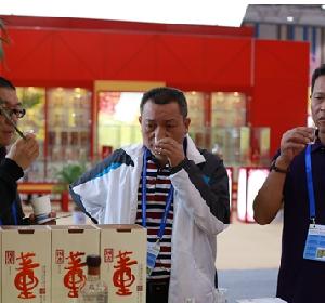 遵义十大名酒将于12月8日走进福州