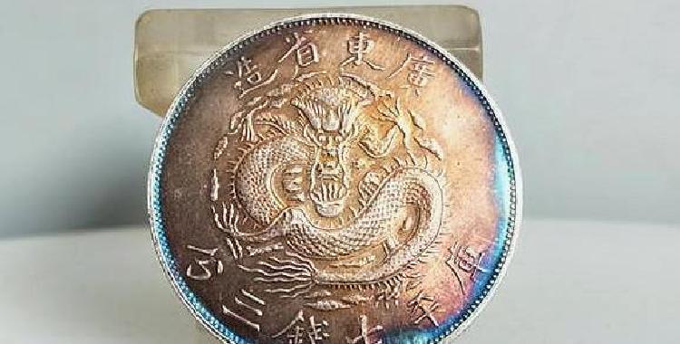 五彩银元包浆才是最值得收藏的银元