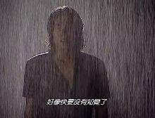 """""""雨好大啊""""是什么梗"""
