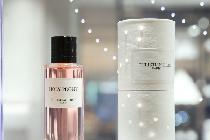 迪奥 (Dior) 香氛世家北京SKP限时精品店盛大启幕