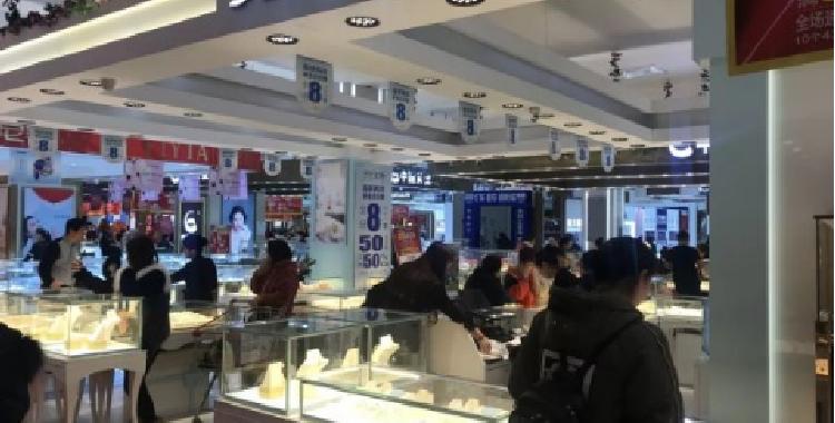 今生金饰欧亚卖场专柜盛大开幕 助力珠宝行业升级