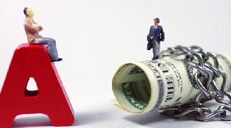 私募业最近几个监管动态!