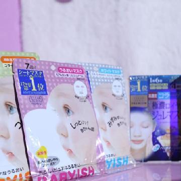 日本知名美妆品牌KOSE COSMEPORT高丝魅宝宣布正式入驻天猫商城