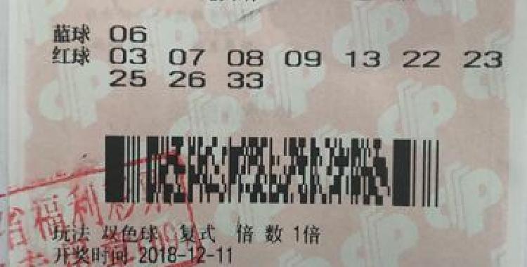 东北彩民在杭喜中684万头奖 上一次中二等奖就在两个月前