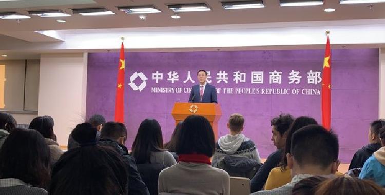 商务部:中国外贸稳中向好态势不变