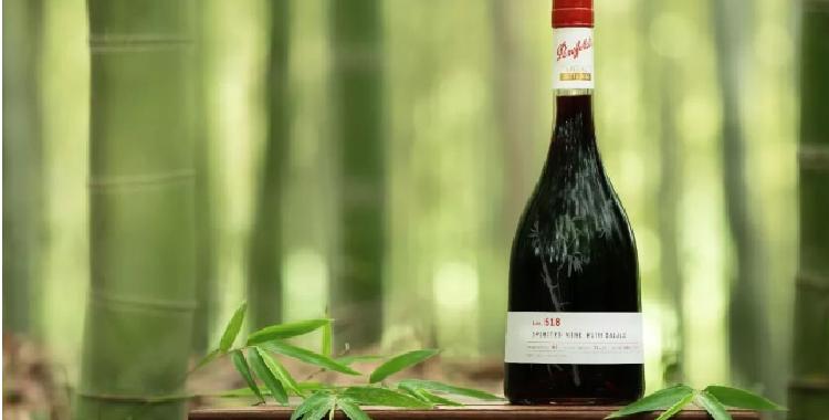 澳洲葡萄酒品牌Penfolds推出红白混酿奔富特瓶系列Lot. 518