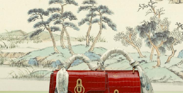 英国奢侈品牌玛葆俪 (Mulberry) 推出新年限定系列手袋