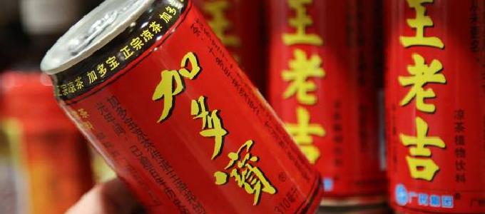 加多宝推高端新金罐 加强消费者体验营销