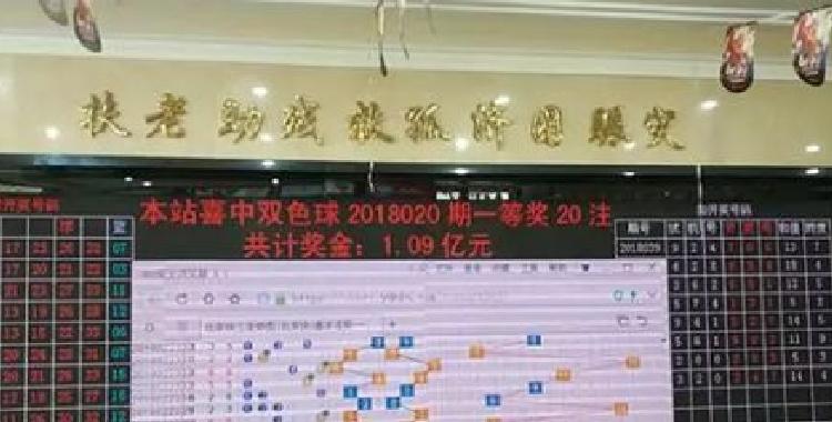 2018年北京福彩销售47.33亿元 筹集公益金约15.24亿元