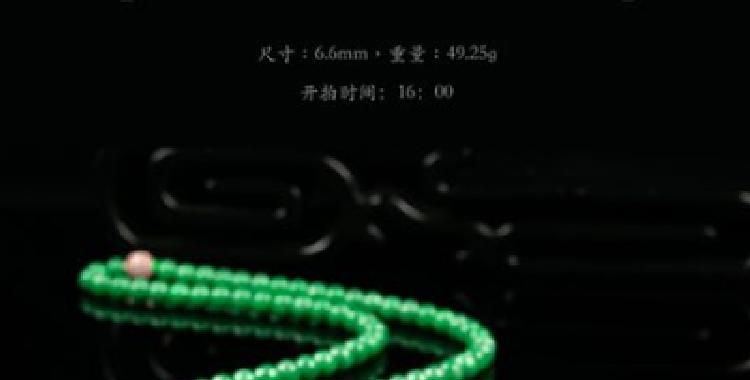 库拍推出缅甸天然A货翡翠 老坑水润豆绿圆珠项链
