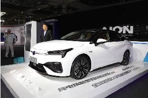 广汽新能源Aion S  2月底正式开启预售
