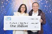 华人夫妇揽得508万 女儿以为是开玩笑