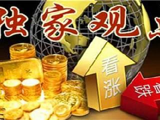 黄金阴线续跌走势 日线关注市场消息