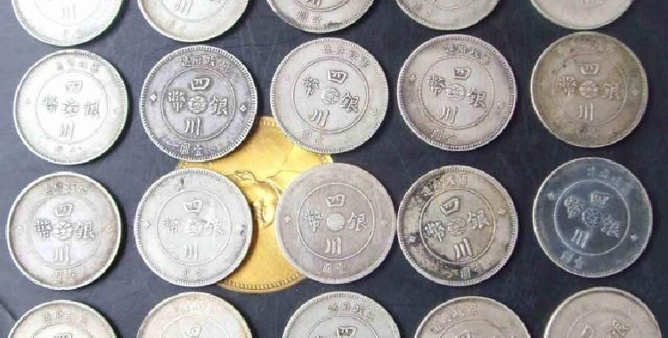 银元是怎样发展而来的呢?