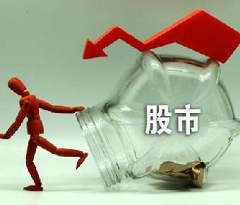 A股市场低价股数目不断缩减 1元股已经消灭了