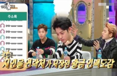 韩国多部综艺停播 郑俊英事件带来的影响