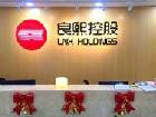 上海洗霸:购买的1400万元私募基金存重大违约风险