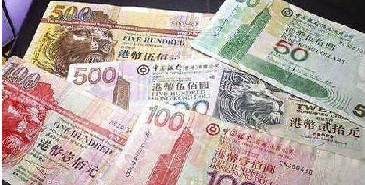 香港金管局再出手 买入6.04亿港元