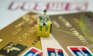 信用卡逾期后还能贷款吗?
