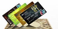 信用卡最低还款0元是什么意思?