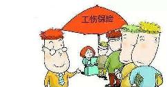 丹东市关于调整工伤职工日伙食补助费标准的通知