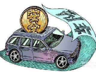 阳光财产保险淄博中心支公司已暂停车险商业险业务