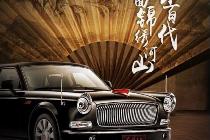 揭开三大伪豪车面具 在国外是渣渣 被中国尊为豪车?