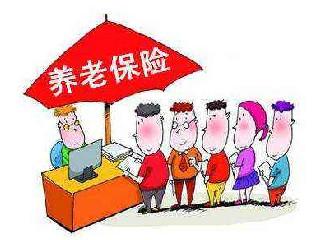 株洲天元区首批17家企业实施养老保险单位缴费费率试点