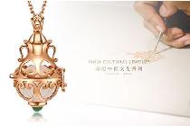 印纪文化珠宝 将中国和田玉的美推向世家