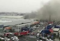 东莞车行市场起火原因是什么