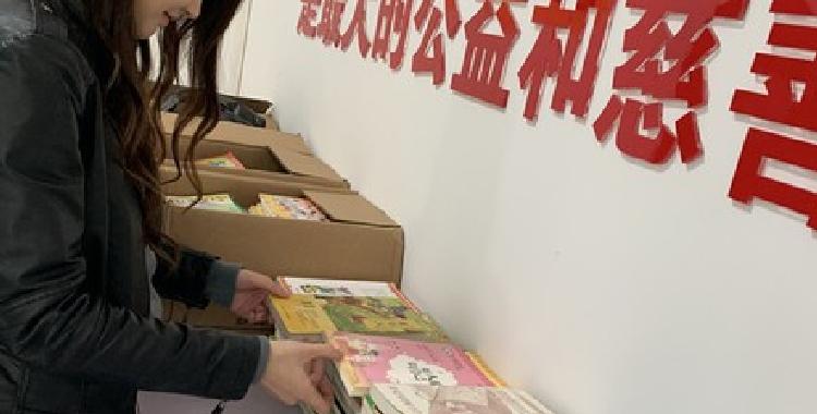 """数百本图书带着""""福彩之爱""""被送往新疆儿童手中"""