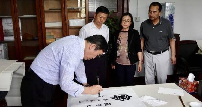 中国书法家协会主席莅临文博书画院开展交流指导
