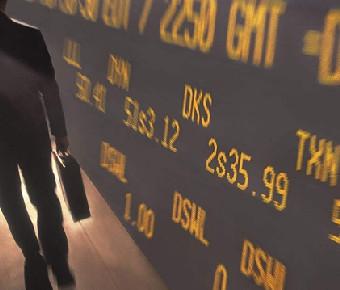 A股市场全线反弹 大消费板块成为反弹急先锋