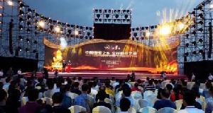 """第五届""""中国雪茄之乡""""全球推介之旅开幕"""
