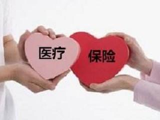 广州市关于印发阶段性降低职工社会医疗保险缴费率的通知