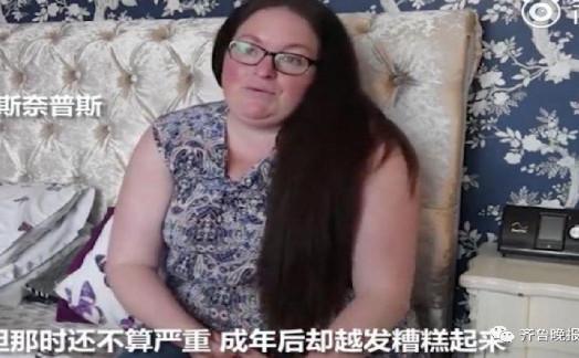 女子梦游网购买到破产 被医生诊断出这种症状来