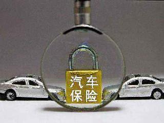 """许昌市""""便民服务点""""正式挂牌启动 打造老百姓""""家门口""""的车管所"""