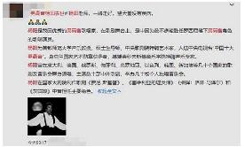 男高音杨阳去世原因是什么