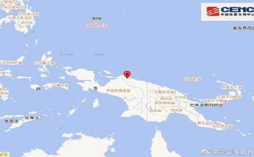 今日01时24分 印尼发生6.3级地震