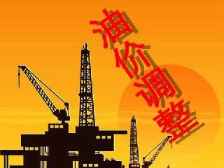 油价调整最新消息:明晚全国油价将会再迎下跌