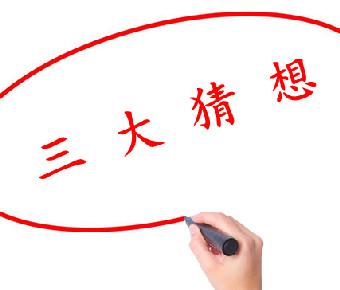 """本周股市三大猜想:股指持续走高 创业板上演""""补涨""""行情"""