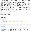 《一吻定情》男主古川雄辉宣布结婚